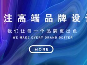 LOGO设计/广告设计/网页设计/室内设计/平面设计/标牌设计等